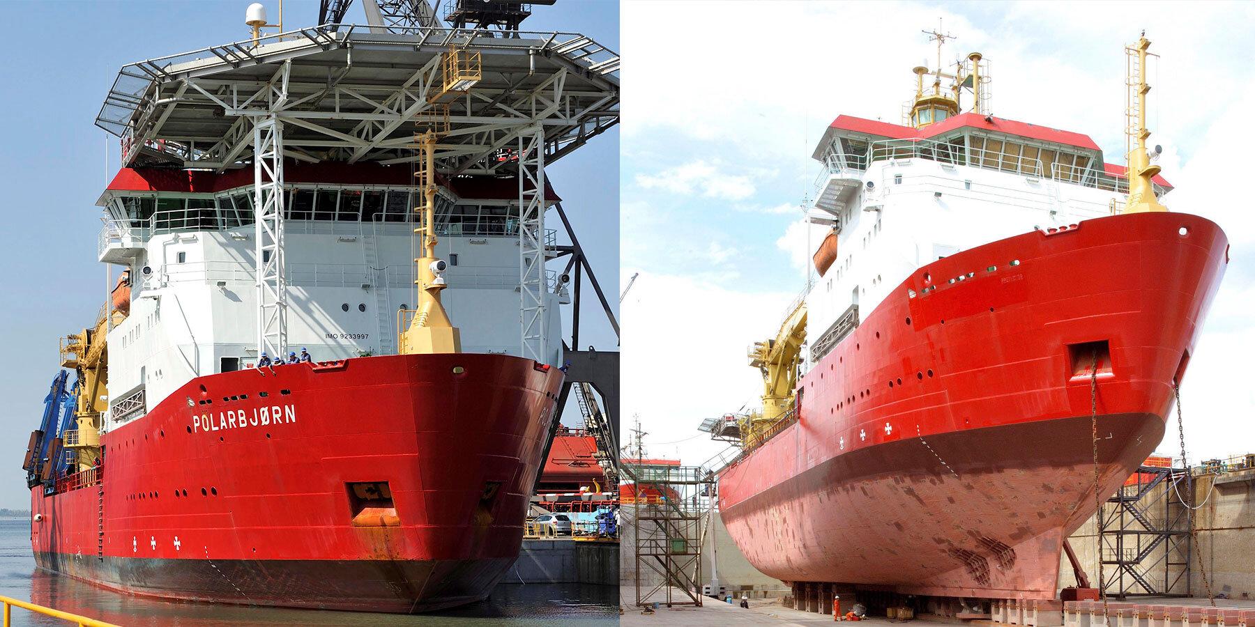 MV Polar Bjorn HMS Protector