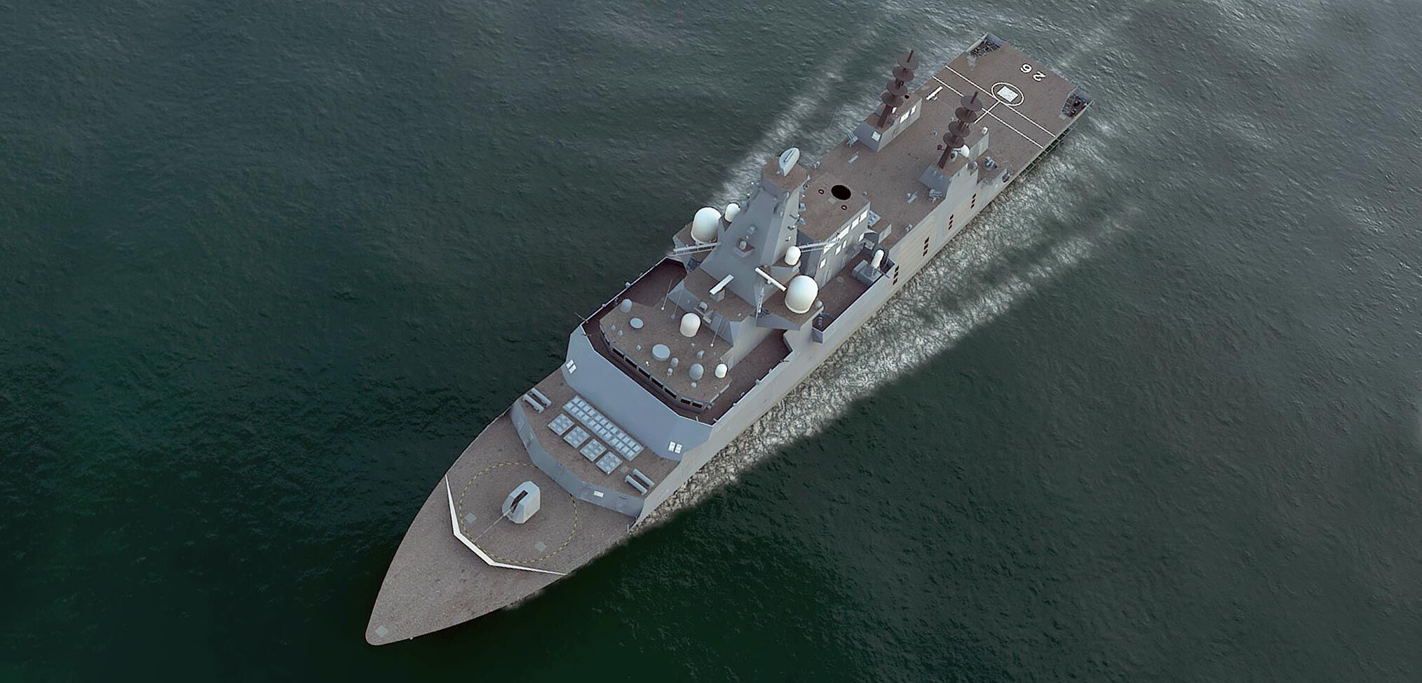 Under-gunned Royal Navy warships?